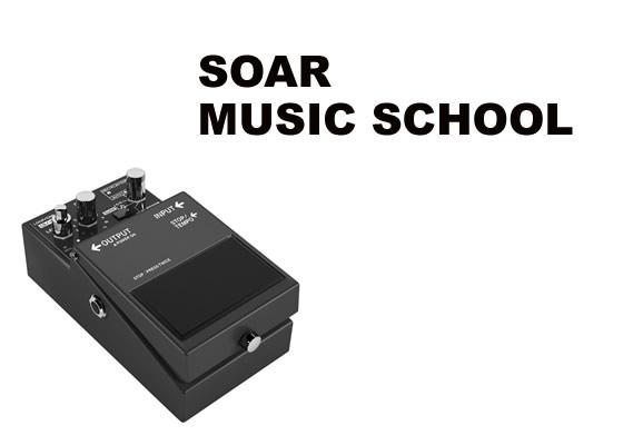楽器の購入、迷ったら講師へ相談しましょう
