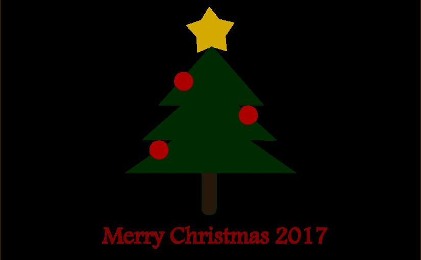 クリスマス会のご案内